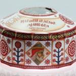 magyar édesség
